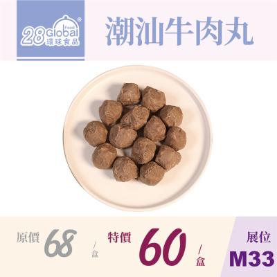 潮汕牛肉丸