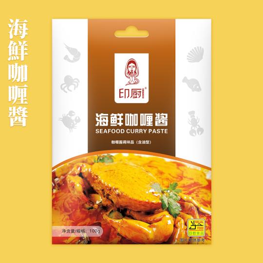 海鮮咖喱醬