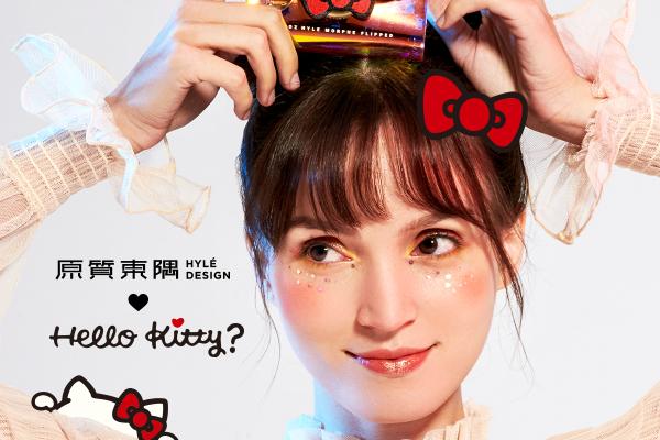 Morphe & Sanrio DIY數碼相機 (Hello Kitty)
