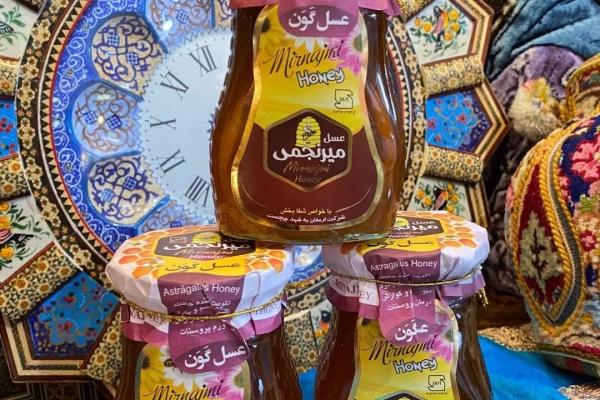 500g天然蜂蜜
