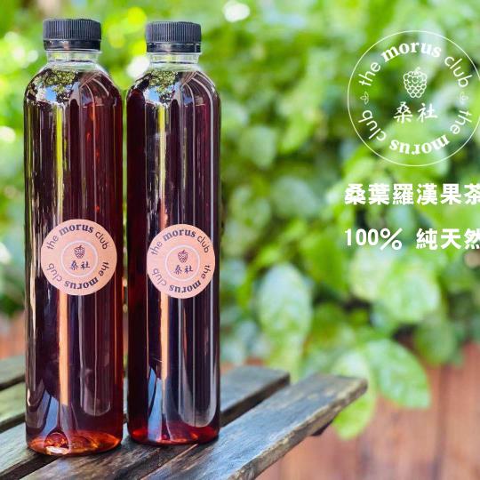 桑葉羅漢果茶 350ml