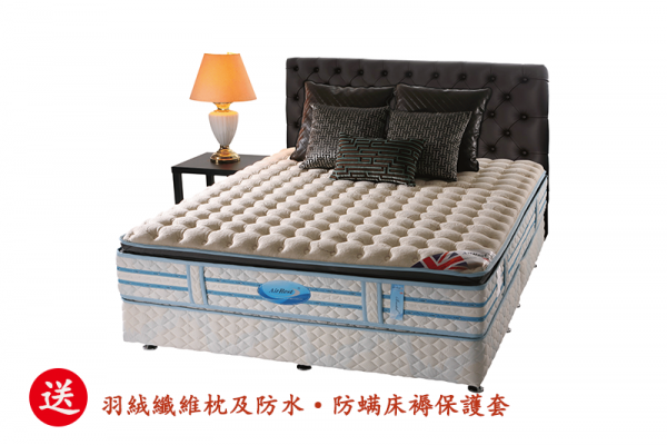 英國AirRest 水冷膠蜂巢式獨立袋裝彈簧床褥