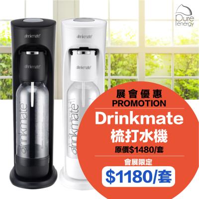 Drinkmate梳打水機