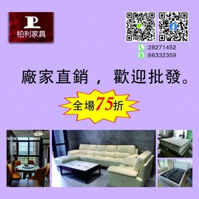 WeChat 圖片_20210706141602