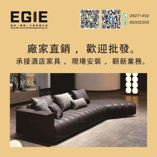 WeChat 圖片_20210706141522