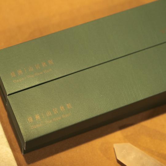 HI-OA-02-PB-001